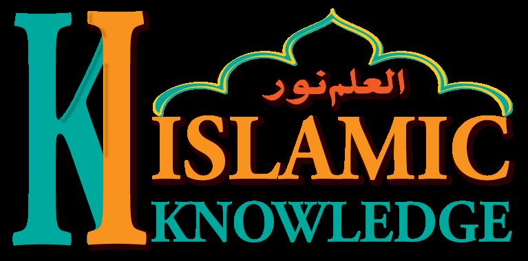 Islamic Knowledge UK