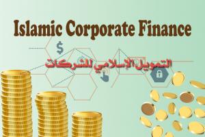 Islamic-Corporate-Finance